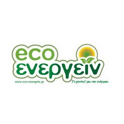 eco_energein_box111